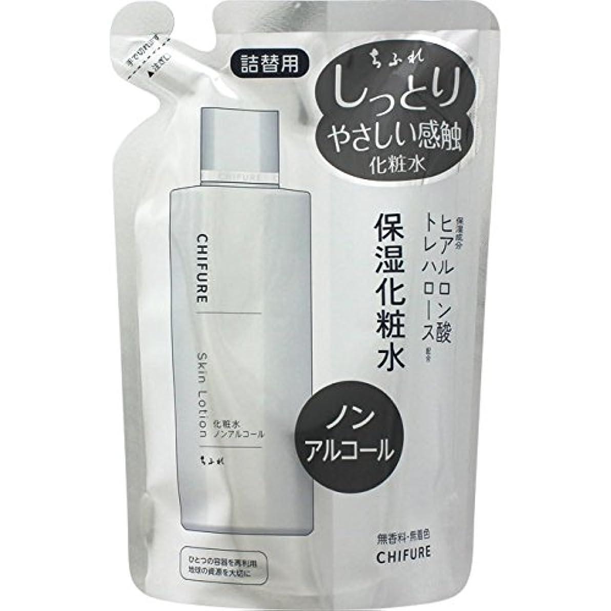 権限を与える和らげる浸食ちふれ化粧品 化粧水Nノンアルコールタイプ詰替用 150ml 150ML