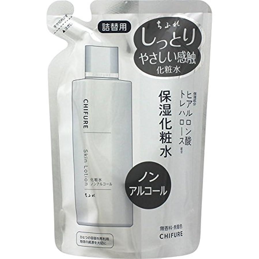 夜明けなぞらえる入力ちふれ化粧品 化粧水Nノンアルコールタイプ詰替用 150ml 150ML