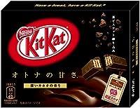 ネスレ日本 キットカットミニ オトナの甘さ 3枚×10個