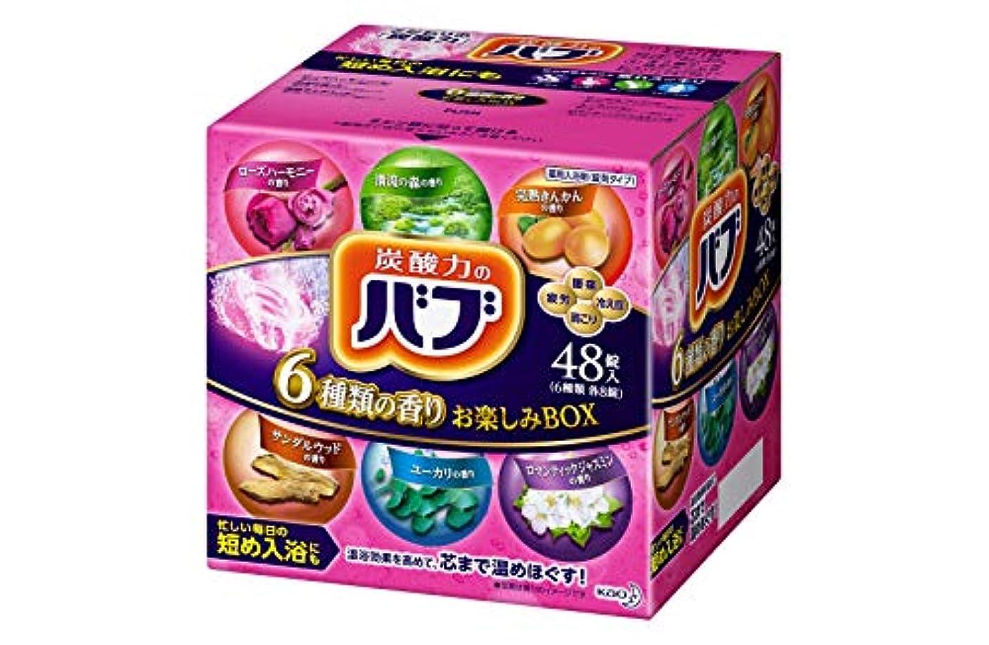 タクトヤギデコードする【大容量】 バブ 6つの香りお楽しみBOX 48錠 炭酸 入浴剤 詰め合わせ [医薬部外品]