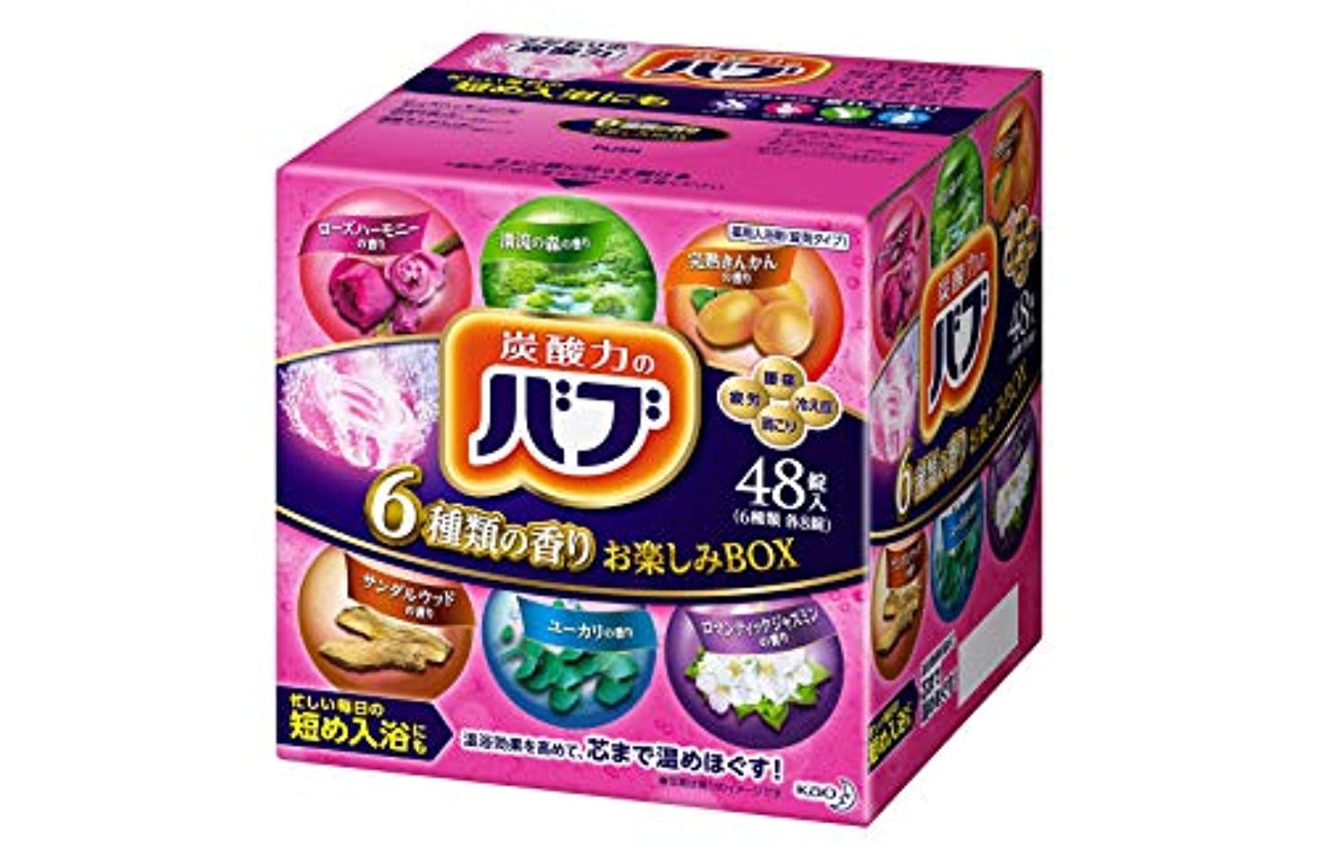 人詩キッチン【大容量】 バブ 6つの香りお楽しみBOX 48錠 炭酸 入浴剤 詰め合わせ [医薬部外品]
