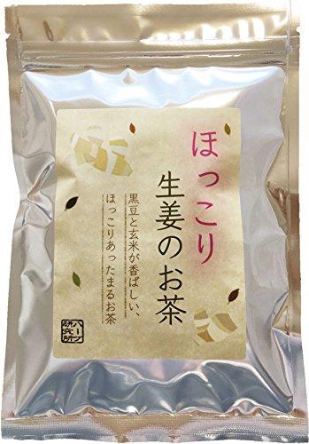 生姜茶 3.5g 20個 1パック ほっこり温まる生姜のお茶 黒豆茶 玄米茶 国産原料ブレンド