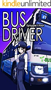 BUS DRIVER(同人誌)