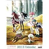 劇場版 魔法少女まどか☆マギカ カレンダー 2013年
