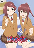 kiss×sis 4[KIBA-1777][DVD] 製品画像