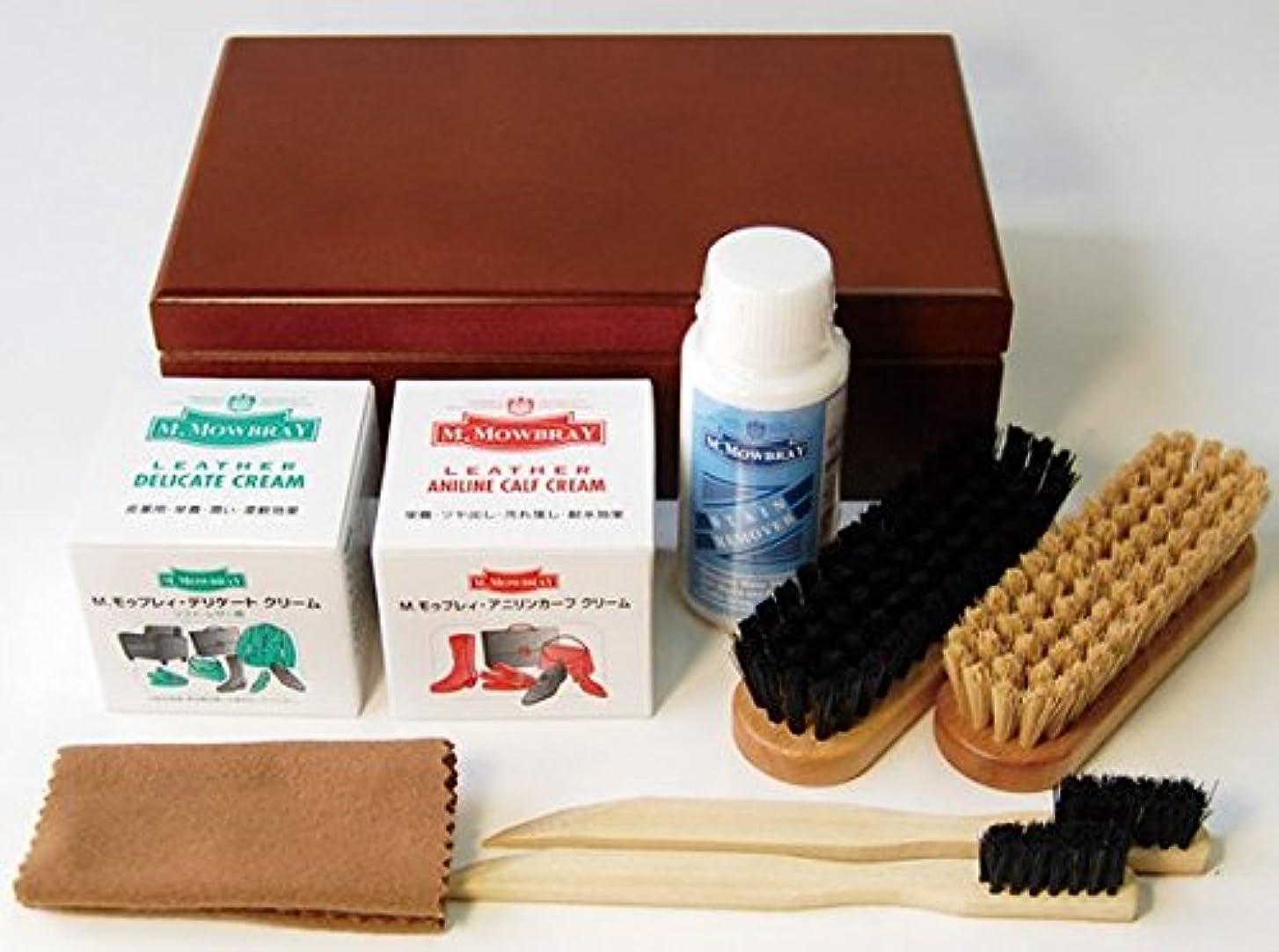 ぎこちないお手伝いさん教養がある[M.MOWBRAY] M.モゥブレィ シューケア セントジョージセット/ ベーシックな革製品のお手入れはこれで完璧