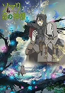 【Amazon.co.jp限定】ソマリと森の神様 下巻 (全巻購入特典:B1布ポスター 引換シリアルコード付) [Blu-ray]