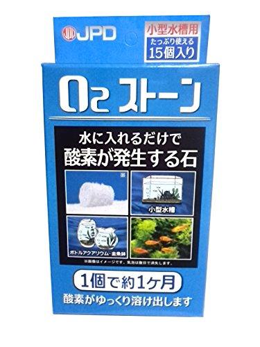 【ボトルアクアリウム】O2ストーン 30日型