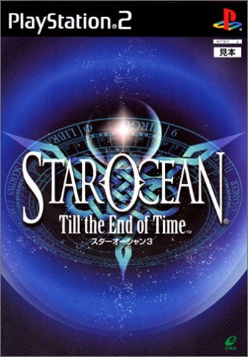 スターオーシャン3 Till the End of Time