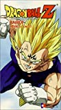 Dragon Ball Z: Babidi - Showdown [VHS] [Import]