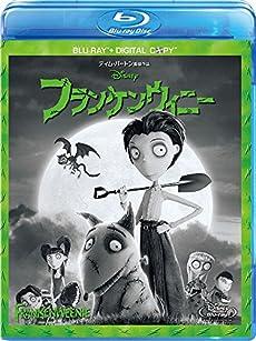 フランケンウィニー ブルーレイ(2枚組/デジタルコピー付き) [Blu-ray]