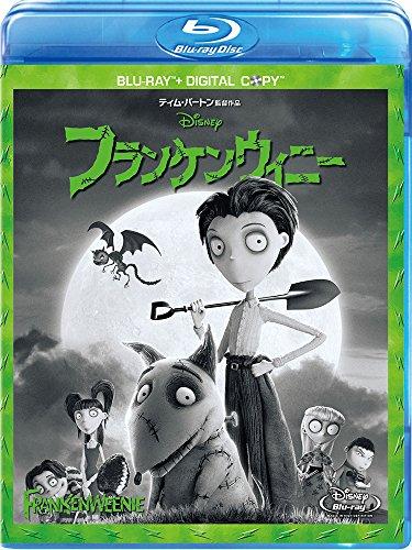 フランケンウィニー ブルーレイ(2枚組/デジタルコピー付き) [Blu-ray]の詳細を見る