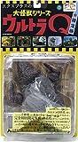 大怪獣シリーズ ウルトラQ ゴルゴス STカラー