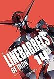 鉄のラインバレル 完全版 14(ヒーローズコミックス)