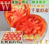 トマト 産地厳選 千葉中心 とまと 箱 4kg 桃太郎 手作り お特用 大容量 業務用 (贈答用)