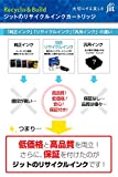 【Amazon.co.jp 限定】エプソン ITH-6CL 6色セット対応 ジットリサイクルインク JIT-NEITH6P 日本製 画像