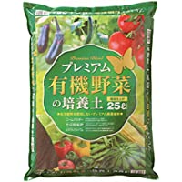 瀬戸ヶ原花苑 プレミアム有機野菜の培養土 25L