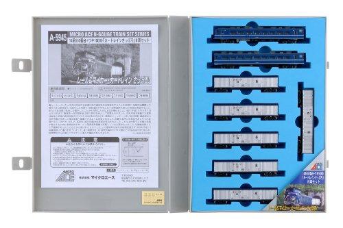 マイクロエース Nゲージ 14系500番台+ワキ10000「カートレインさっぽろ」8両セット A5945 鉄道模型 電車