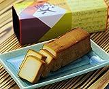 燻り豆腐(箱入り)