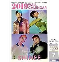 [ SHINee シャイニー ] 2019年(平成31年)壁掛けカレンダー + 簡易組み立て卓上カレンダー付き [2019 K-STAR PHOTO WALL CALENDAR 2019]