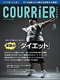 COURRiER Japon (クーリエジャポン)[電子書籍パッケージ版] 2017年 5月号 [雑誌]