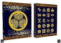 キャラクターバインダーコレクション 日本の家紋