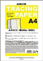デリーター トレーシングペーパー A4 薄口 40g 50枚