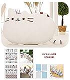 【ELEEJE】 お 部屋 の インテリア にも 最適 フワフワ 柔らか かわいい ネコ クッション ( ねこ クッション と ネイルシール の セット )ホワイト