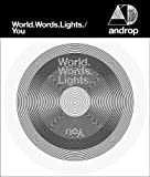 World.Words.Lights. You