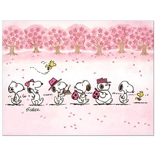 春カード(多目的) スヌーピー 桜の木と兄弟 BAR-756-697 立体カード グリーティングカード ホールマーク ...