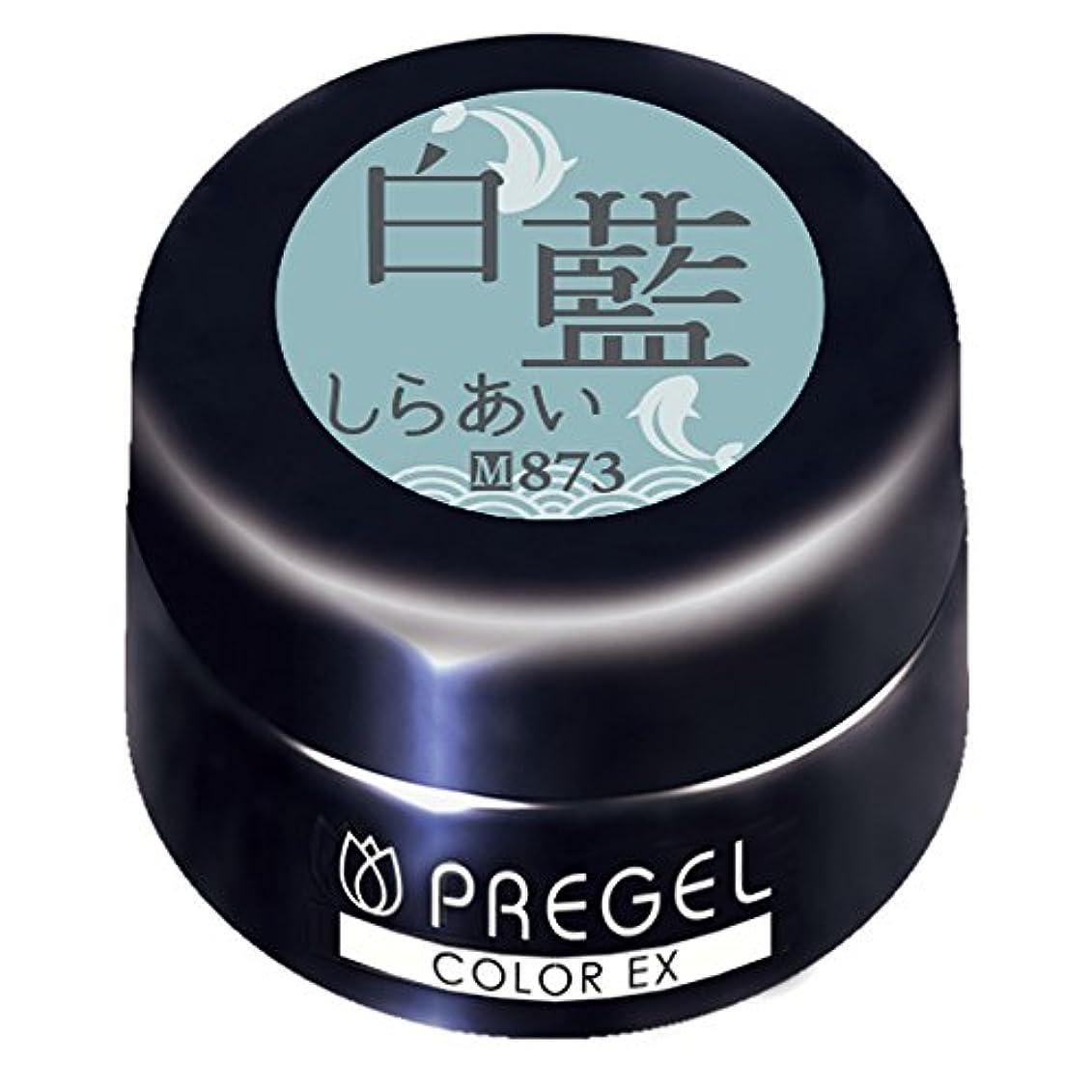 オーロック区エチケットPRE GEL カラーEX 白藍873 3g UV/LED対応