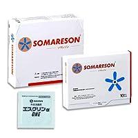 SOMARESON ソマレゾン miniサイズ(100本入) + miniサイズ(10本入) + エスクリンαONE(1包) セット