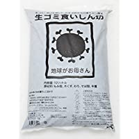 生ゴミ食いしん坊 コンポスト 生ゴミ発酵促進剤