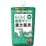 龍角散 らくらく服薬ゼリー漢方薬用コーヒーゼリー風味200g【5個セット】