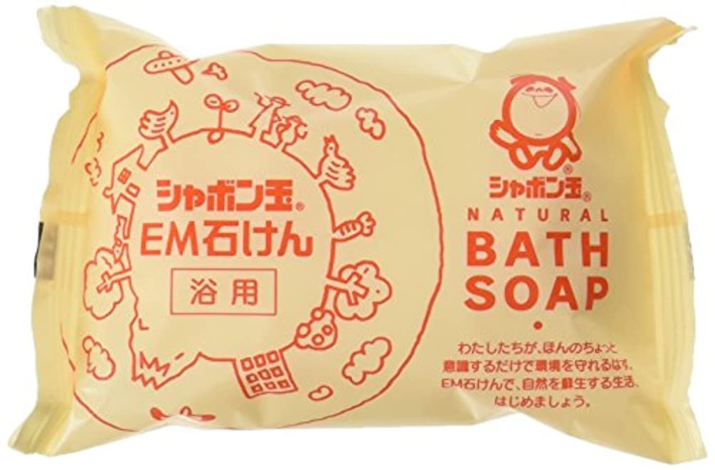 重さ財布エレベーターシャボン玉EM化粧石けん(浴用)100g (10個セット)