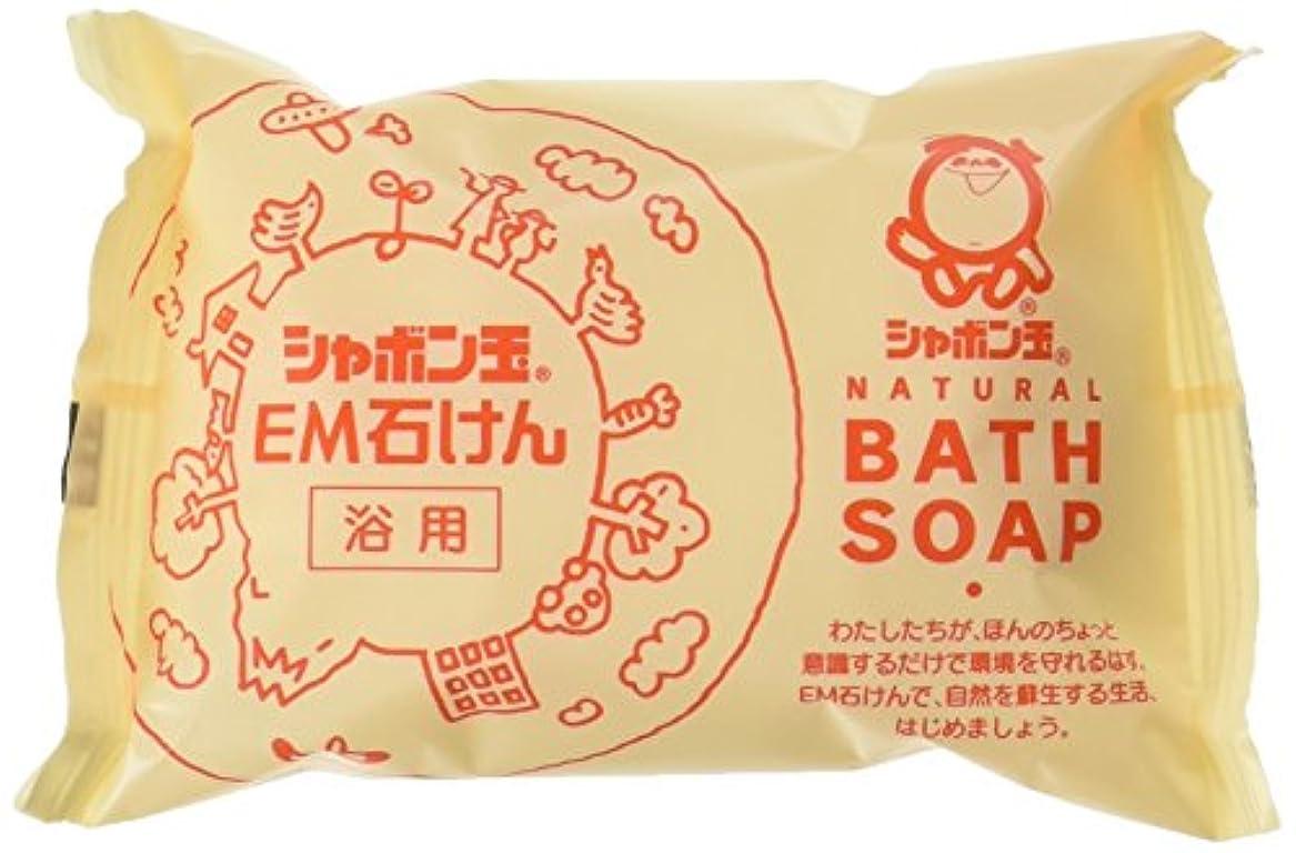 敬意動かないスクラップブックシャボン玉EM化粧石けん(浴用)100g (10個セット)