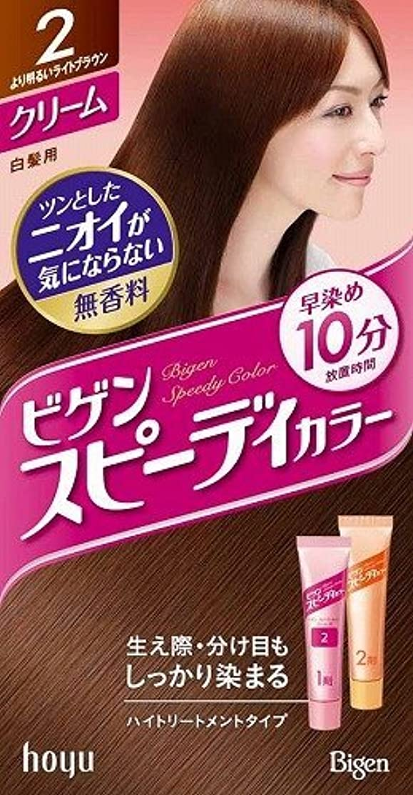 楽しませる汚れたではごきげんようホーユー ビゲン スピィーディーカラー クリーム 2 (より明るいライトブラウン) 40g+40g ×6個