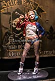 トイザらス スーサイドスクアッド ハーレイクイン フィギュア DC Collectibles Suicide Squad Harley Quinn Margot Robbie 12 Inch Statue [並行輸入品]