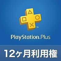 PlayStation Plus 12ヶ月利用権(自動更新あり) [オ…