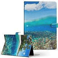 igcase SH-06F AQUOS PAD アクオスパッド sh06f タブレット 手帳型 タブレットケース タブレットカバー カバー レザー ケース 手帳タイプ フリップ ダイアリー 二つ折り 直接貼り付けタイプ 010843 海 砂浜 写真