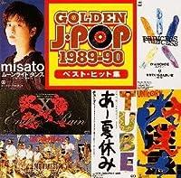ゴールデンJ-POP 1989~90