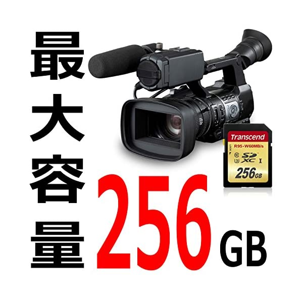 Transcend SDXCカード 256GB...の紹介画像2