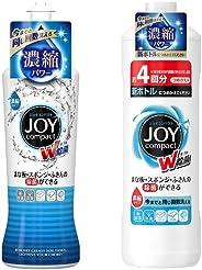 【まとめ買い】 除菌ジョイ コンパクト 食器用洗剤 本体200ml + 詰替用 特大615ml