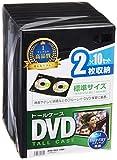 サンワサプライ 2枚収納×10 DVDトールケース ブラック 10枚 DVD-TN2-10BK