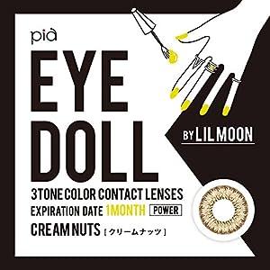 アイドール ワンマンス (eyedoll 1M...の関連商品8