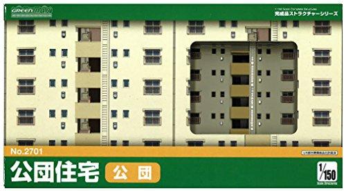 Nゲージ 2701 公団住宅 (公団) (塗装済完成品)