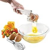 YUANSHOP® エッグカッター 卵の殻割り 卵割り器 卵割り機 エッグクラッカー / セパレーター