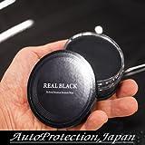 高級 REAL BLACK WAX 天然のカルナバ × 特殊ポリマー樹脂 ハイブリッドタイプ固形ワックス