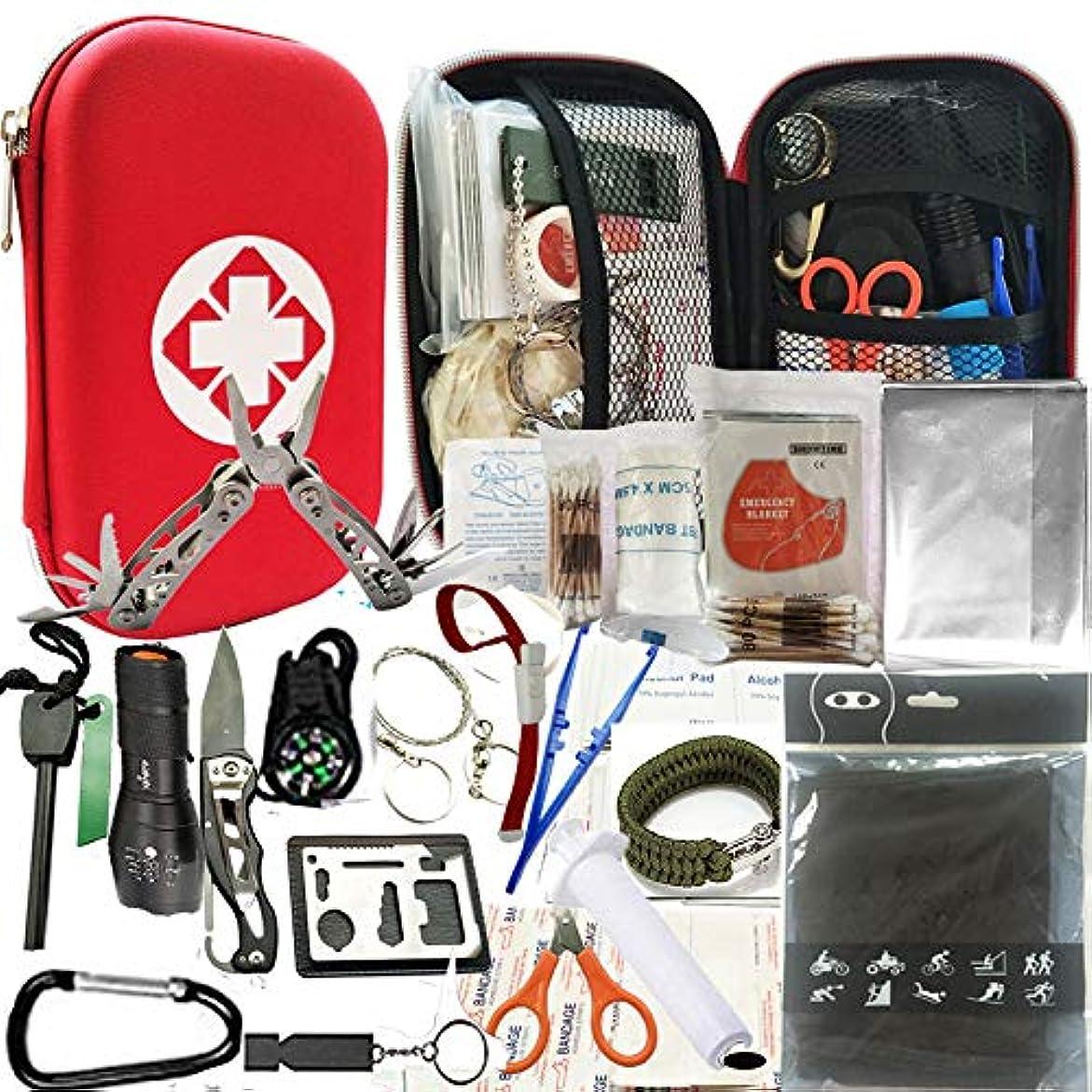 拒絶するベーカリー保険hosum 救急セット ファーストエイド キット 災害 登山 アウトドア サバイバル 旅行 自宅 携帯用 緊急応急 救急箱