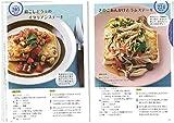 とうふと野菜だけレシピ 画像